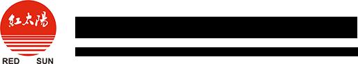環氧乙烷滅菌器_低溫等離子滅菌器_脈動真空滅菌器-滑縣紅太陽醫療器械
