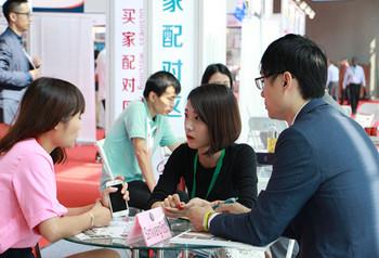 2018上海酒展-上海葡萄酒展会-上海名酒展-上海糖酒会