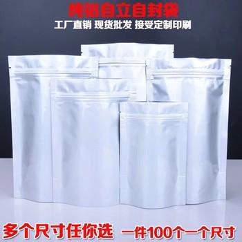 纯铝自立骨袋