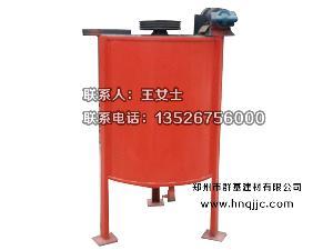 加氣磚脫模油攪拌機