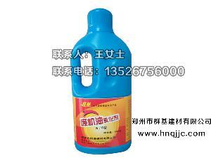 浓缩型废机油乳化剂(油包水型W/O)