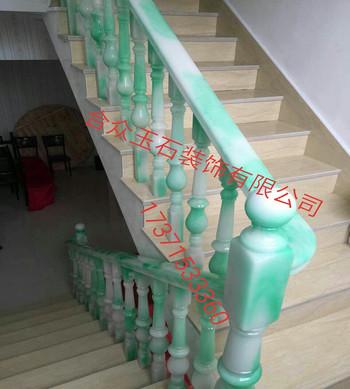 高端奢华玉石楼梯