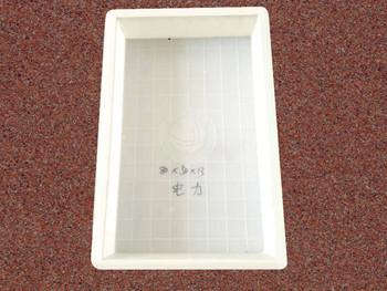 供應國家電網電力蓋板塑料模具