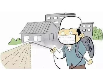 蚊蝇防治方案