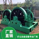 穩車雙16噸 鑿井絞車運轉平穩 質量可靠
