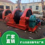長期供應10噸礦用穩車生產廠家