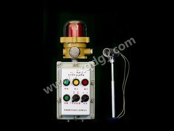 KCL-1防爆型烤包器熄火联控装置