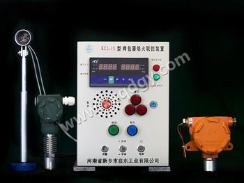 KCL-SLK型 烤包器熄火联控装置