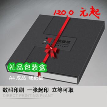 标书包装盒