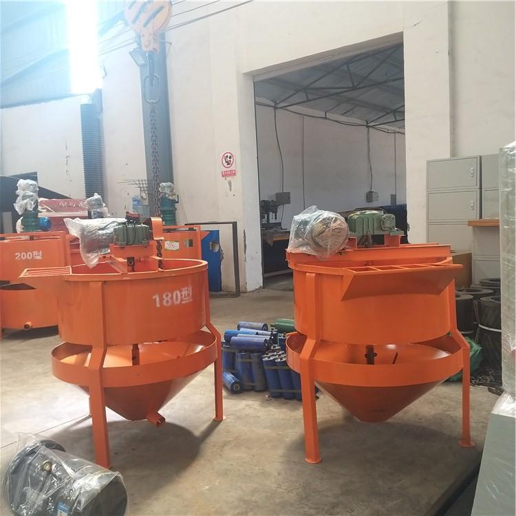 山西高低速双层搅拌机 双桶搅拌机 700升灰浆搅拌桶